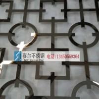 广州8K不锈钢方形圆形图案镂空屏风