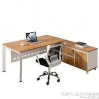直销 屏风办公桌办公家具办公桌 职员组合办公桌