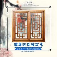 东阳木雕中式实木仿古窗户门花格屏风隔断玄关背景墙木雕厂家定制