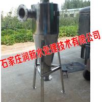 厂家供应旋流除沙器 地下水沙子处理器 泥沙过滤器 ****价廉