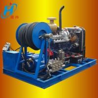 河南宏兴HX-3050 市政下水道疏通工业超高压清洗机 下水道疏通高压清洗机
