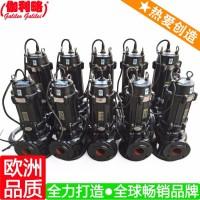 潜水泵底座 wq500-2500-10-110 homa潜水泵 星玖