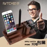 健木木质工艺品红花梨苹果手机充电底座  木制品苹果手机充电支架
