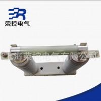 高分断电压互感器带底座 XRNP1-10-12KV/0.5A-3.15A