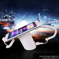 同安A22手机报警器 圆柱型迷你手机报警器 智能防盗充电底座 特价供应