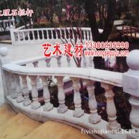 佛山石材 别墅 酒店 家用拉丝栏杆 高中档住宅走廊阳台大理石栏杆