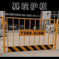 建筑施工基坑围挡 防止跨越基坑围栏 中国铁建基坑护栏 地铁施工安全基坑围栏
