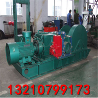 调度绞车厂家  jd-1调度绞车 其他矿山施工设备  价格