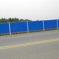 彩钢板围挡 建筑施工围挡 工程围挡 工地围挡 pvc围挡 小草围挡