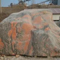 景观石 假山石施工工艺  是人们堆积出来的山体