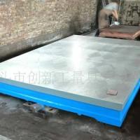 供应铸铁平板、铸铁平台、铸铁构件,垫铁配重铁、T型槽平台、圆平台,大理石平台