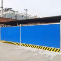 启华厂家供应 彩钢围挡板 彩钢围挡 彩钢围挡 PVC围挡  工程围挡  彩钢板施工围挡 可定制安装