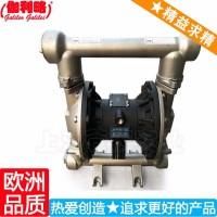 高压气动泵 输送泵软管 qby铸铁隔膜泵 晋