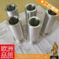 流水槽模具 塑料筐模具 吹瓶机模具 空气格模具 pp挤出模具 销售