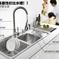 9143多功能水槽一件代发厨房水槽 304材质  1.2厚