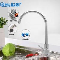 欧则水槽洗菜盆可旋转单孔拉丝SUS304不锈钢水**单冷厨房**