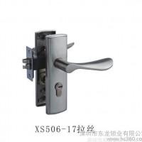 【东龙锁业】XS506-17执手门锁,拉丝表面,精工