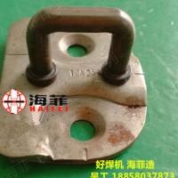 浙江海菲 定做 车门锁扣热铆点焊机、锁扣焊接夹具