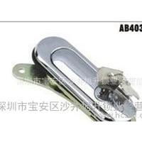 开关柜锁 工业柜锁 电柜门锁 旭升柜锁 XS403-1