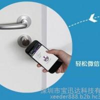 湖南长沙酒店门锁微信门锁招商