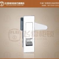 MS603-2-1开关控制柜锁,电器柜门锁,机械电器柜门锁