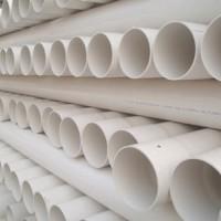 供应汇通达型号齐全UPVC管材管件管材管件