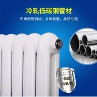 【跃春】206散热器 家用暖气片钢二柱暖气片加厚管材暖气片 钢制柱型暖气片 壁挂式散热器