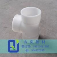 吉庆 PP承插三通 管材配件型号
