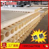 abs塑料管材批发价格 山东abs管材管件生产厂家 abs新型环保耐腐蚀塑料管材报价