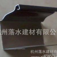 彩铝天沟,檐沟,成品天沟檐沟,彩铝雨水管,下水管